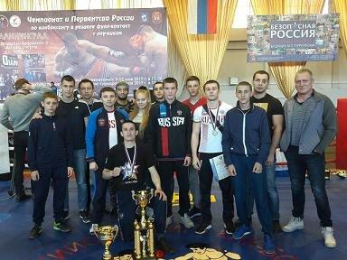Волгоградский кикбосксер Иван Авдеев поедет на чемпионат мира