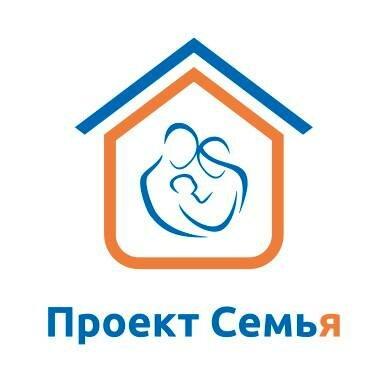 «Проект Семья»